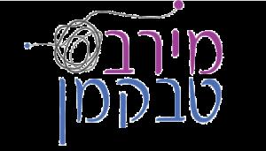 מירב טבקמן תטא הילינג - לוגו